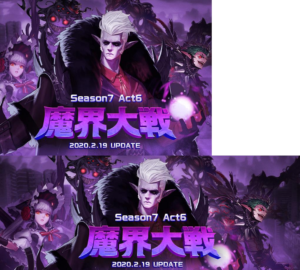 Season7 Act4 フレイ=イシス